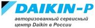 Daikin - p