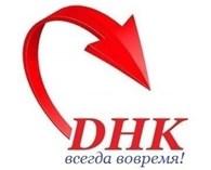 ООО Курьерская служба DHK 404 ( Ди-Эйч-Кей Россия)