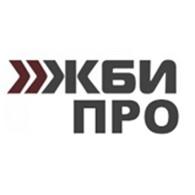ЖБИ-ПРО