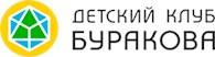 Детский клуб Буракова
