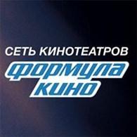 """""""Формула Кино"""" Родео Драйв"""