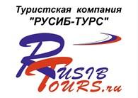 РУСИБ-ТУРС