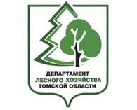 """""""Департамент лесного хозяйства Томской области"""""""