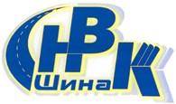 НВК - ШИНА
