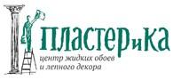 "Центр жидких обоев ""ПЛАСТЕРиКА"""