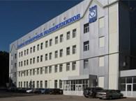 Завод приборных подшипников «ЗПП-Самара»