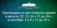 """""""Центральный дом детей железнодорожников"""""""