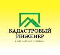 """""""Кадастровый Инженер"""" Москва"""