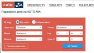 Auto.Ria.com