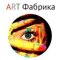 """ART Фабрика"" м. Таганская"