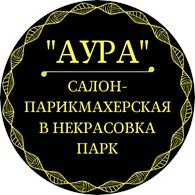 Салон ''Аура'' в Некрасовка Парк