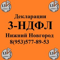 ООО 13 Копеек