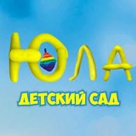 "Частный детский сад ""ЮЛА"""