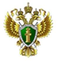 """""""Нагатинская межрайонная прокуратура"""""""