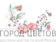 """""""Город цветов"""" Нефтекамск"""