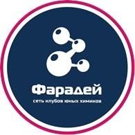 """Клуб юных химиков """"Фарадей"""""""