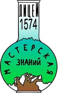 """ОУ Центр всестороннего развития """"Мастерская знаний"""""""