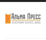"""Типография """"Альма Пресс"""""""