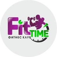 "Фитнес клуб ""FitTime"""