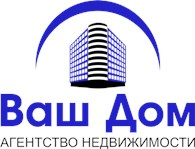 Агентство недвижимости «Ваш Дом»