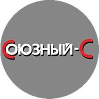 Союзный-С
