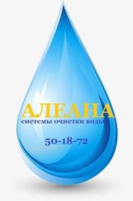 АЛЕАНА, Водоочистка, фильтры, соль