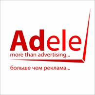 Adele Рекламное агентство