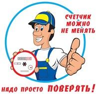 ЛенСантехМонтаж