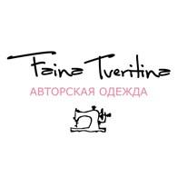 Авторская женская одежда Фаины Тверитиной