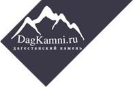ДагКамень