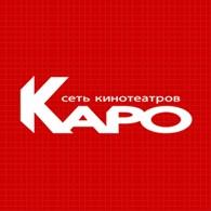 """Каро Фильм"""