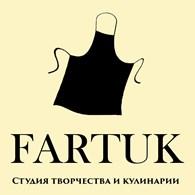 """Студия творчества и кулинарии """"ФАРТУК"""""""