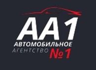Автомобильное агентство №1