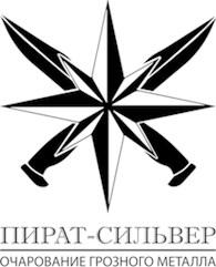 "Интернет - магазин ""Пират Сильвер"""
