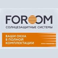 Жалюзи FOROOM Урал