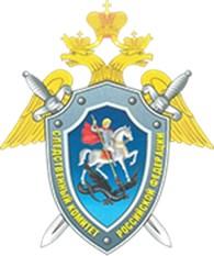 Главное следственное управление Следственного комитета Российской Федерации по городу Москве