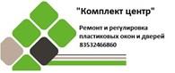 ИП Комплект центр