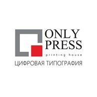 Цифровая типография «ОНЛИ-ПРЕСС ЮГ»