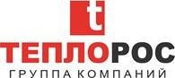Теплорос