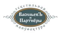 Текстильная мануфактура Васильев и партнеры - опт