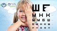 OPTIX - современная офтальмология
