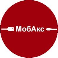 МобАкс