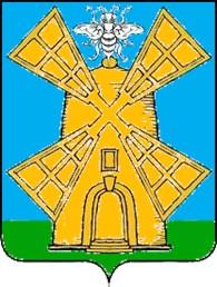 """ТО КГУ """"ЦЗН № 4 Отдел по Жердевскому району"""""""