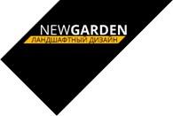 ООО New - garden