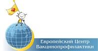 Европейский Центр Вакцинопрофилактики