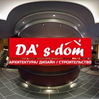 DA's - dom
