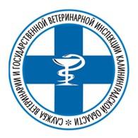 Областная станция по борьбе с болезнями животных Калининградской области