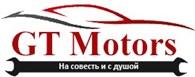 Автосервис шиномонтаж GT Motors