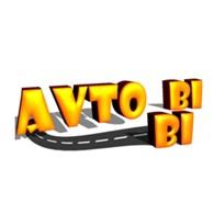 АвтоБиБи