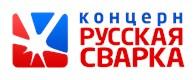 Концерн «Русская сварка»